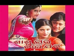 Phim video clip Sidhant Mahapatra