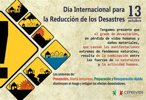 dia mundial de la reflexion sobre desastres naturales dia mundial de la reflexion sobre