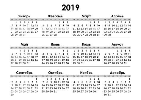 krasivye kalendari na  god otlichnaya podborka