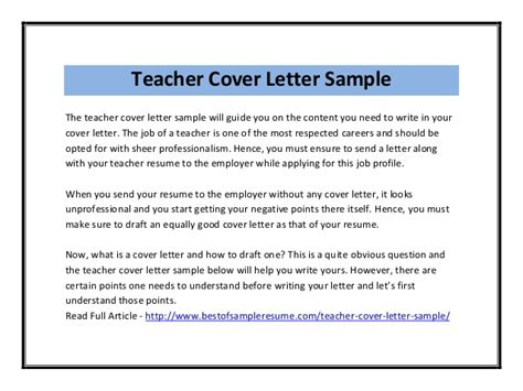 cover letters for teachers cover letter sle pdf 11948