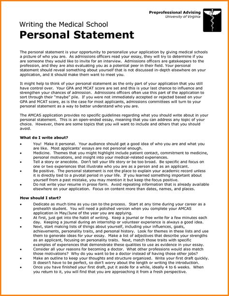 Personal Statement Template 12 Uni Personal Statement Exles Statement 2017