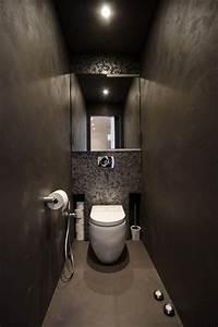Deco Avec Du Gris : d co toilettes grise peinture et d co wc avec du gris ~ Zukunftsfamilie.com Idées de Décoration