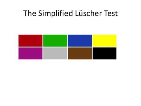 luscher color test l 252 scher color test