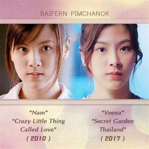 ingat nam  film thailand crazy