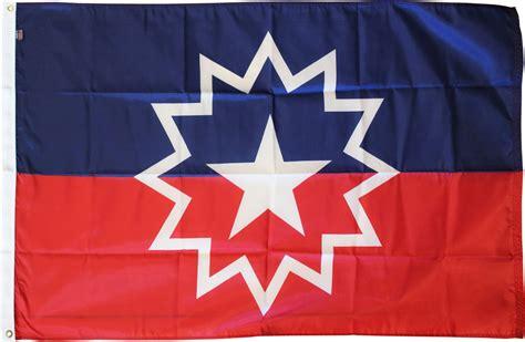 buy juneteenth  nylon flag flagline