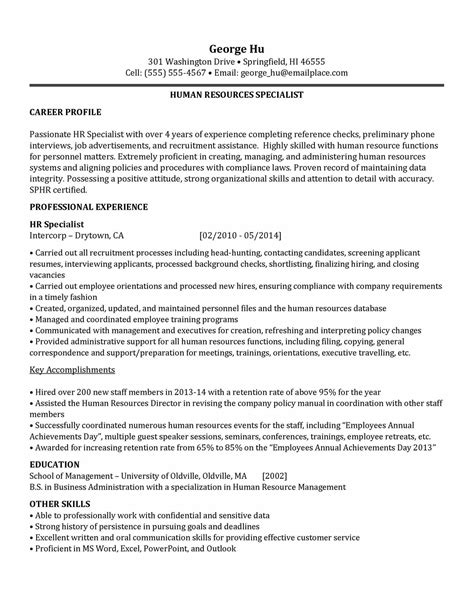 human resources specialist resume sle human resources specialist resume