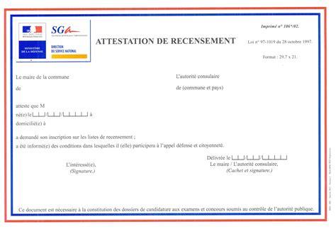 bureau de recensement recensement militaire mairie de choisy au bac