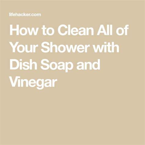 shower clean  car wax  salt water