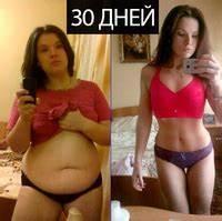 Похудеть за неделю пугачева