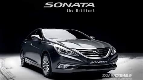 Hyundai Sonata 2013 Commercial 1 (korea) 현대 쏘나타 더 브릴리언트 시작