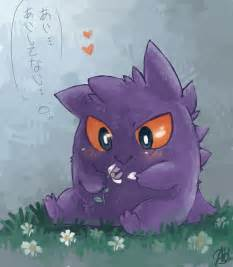 Pokemon Cute Gengar