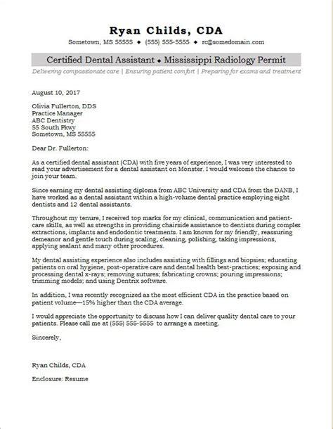 dental assistant cover letter sample monstercom