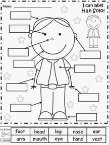 Kindergarten Ela Worksheets 25 Best Ideas About Kindergarten Worksheets On Worksheets For