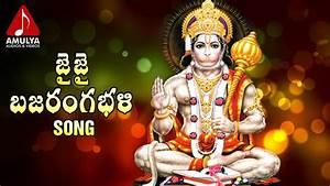 Jai Bajrangbali... Jai Shree Hanuman Quotes