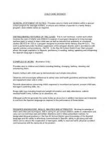 youth care worker description resume sle child care resume inspiration decoration
