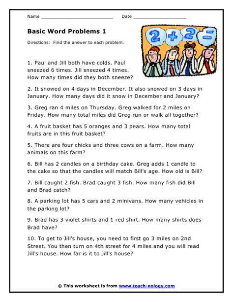 basic word problem worksheet version 1