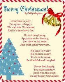 Short Christmas Poems