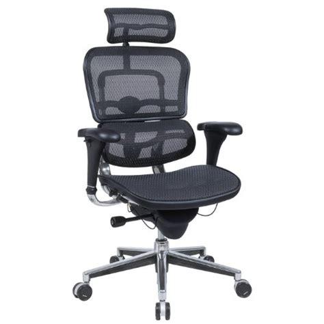 ergonomic office chairs ergonomic office chairs