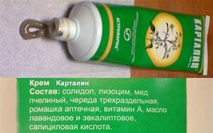 Кунжутное масло в лечении псориаза