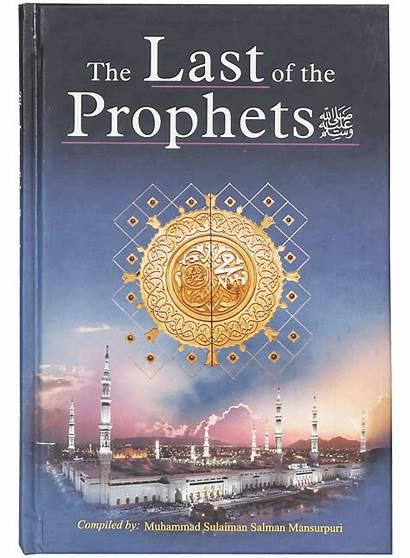 Last Books Prophet Darussalam History Pk