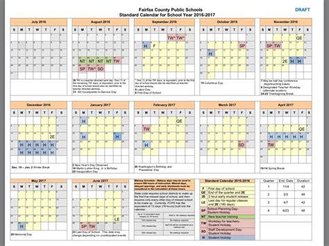 fcps calendar qualads