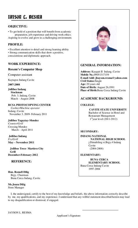job application applying jollibee resume sample