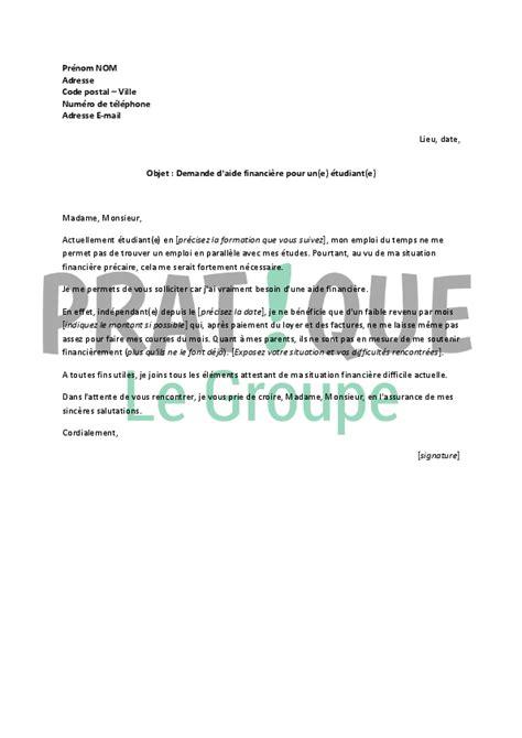 formation de cuisine gratuite lettre de demande d 39 aide financière pour un étudiant pratique fr