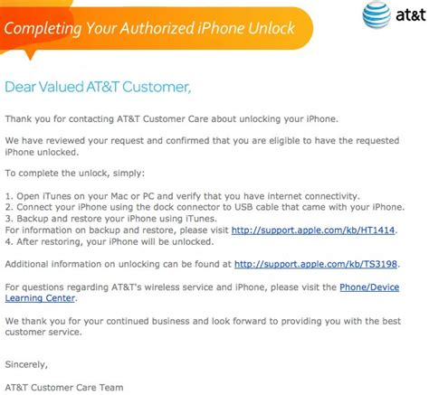 at t iphone unlock request how to unlock at t iphone and maintain untethered jailbreak