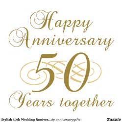 50 wedding anniversary 50th wedding anniversary clip free clipartsgram