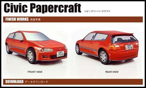 Honda Civic Papercraft