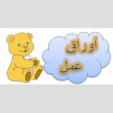 Sanak [licensed For Noncommercial Use Only]  اقسام الكلام