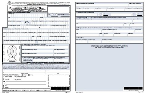 application form blank application for us passport
