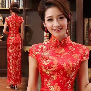 Mandarin collar gold red long traditional Chinese wedding ...