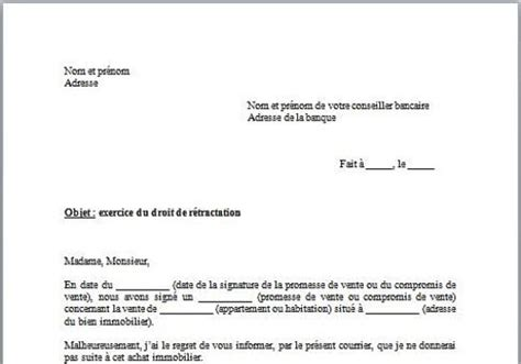 modele document offre dachat