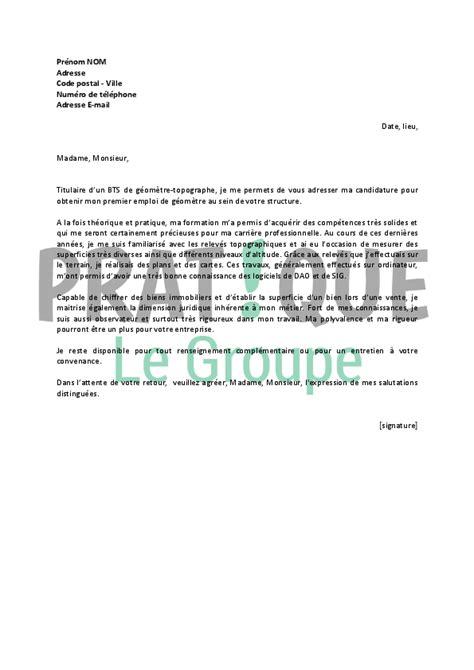 lettre de motivation secretaire debutant lettre de motivation pour un emploi de g 233 om 232 tre topographe d 233 butant pratique fr