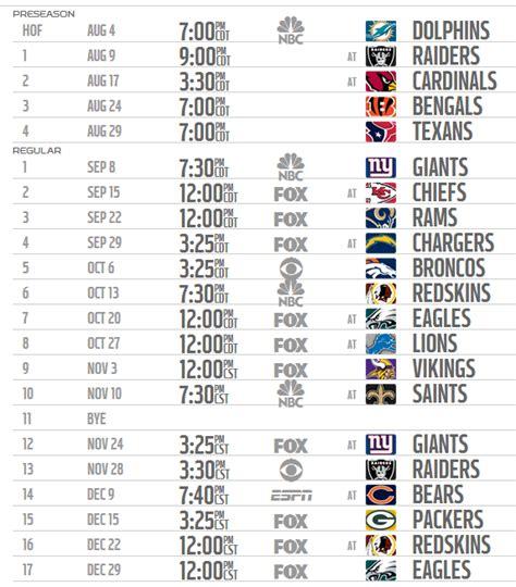 dallas cowboys schedule  boys