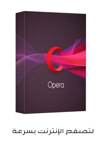 Rpm / snap this is a safe download from opera.com. Opera Browser Offline Installer : Download Opera Stable 28.0.1750.51 Offline Installer ... : The ...