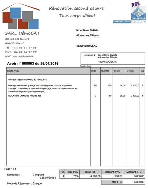 nouveaut 233 so fa gestion des factures d avoir