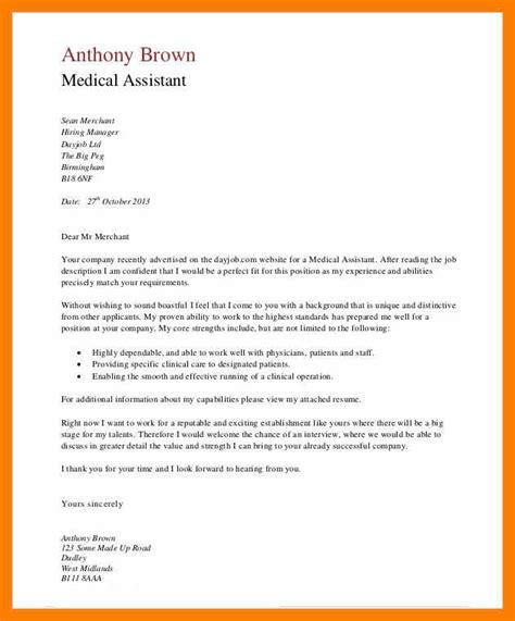 21379 proper resume cover letter format cover letter standard format resume format