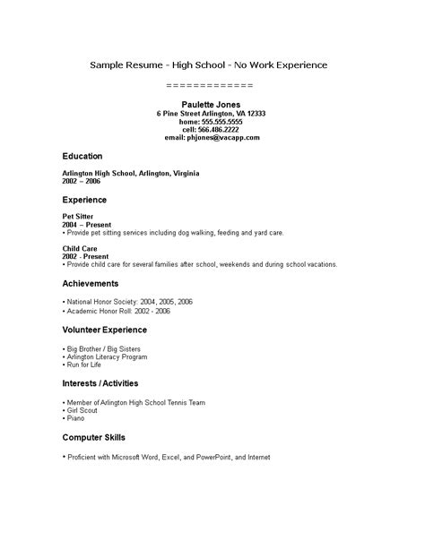 Resume Sles No Experience by Sle Resume For High School Student With No Experience