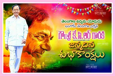 kcr birthday wishes poster   hd wallpaper