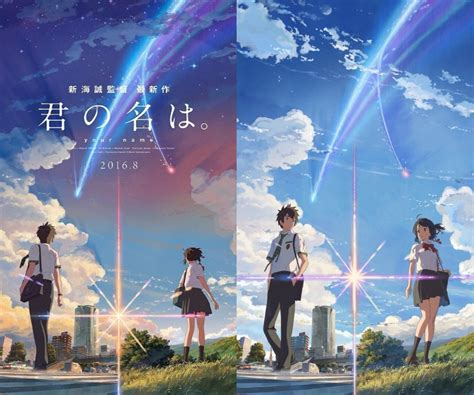 anime film romance 2016 anime movie review your name 2016
