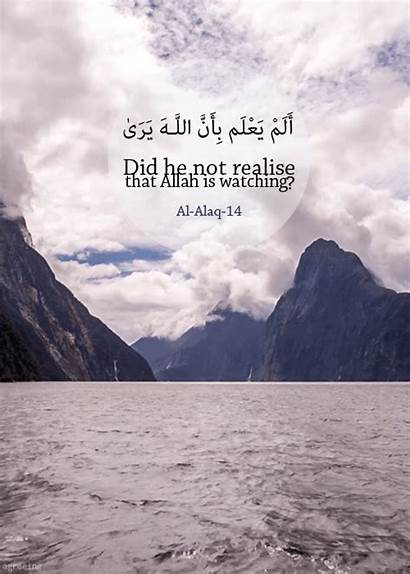 Allah Quran Watching Quotes Islamic Revealed Scenery