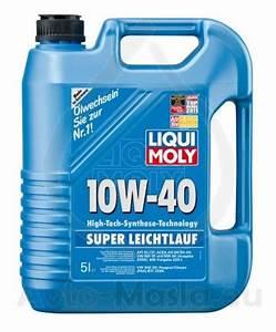Liqui Moly 10w40 Leichtlauf : liqui moly super leichtlauf 10w40 5l avto masla eu ~ Kayakingforconservation.com Haus und Dekorationen