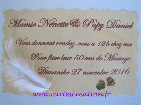 carte invitation anniversaire mariage 50 ans carte d anniversaire 50 ans de mariage cartes cr 233 ation