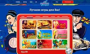 Вулкан Оригинал Бездепозитный Бонус 50 Современные