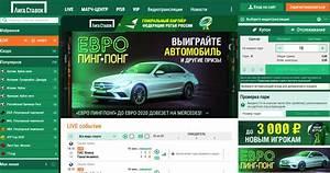 Букмекерская контора олимп казахстан официальный сайт