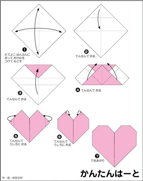 Origami Boat Written Instructions by Origami Cocojude