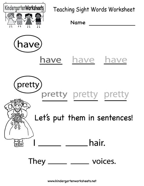 free printable worksheets for kindergarten 1st