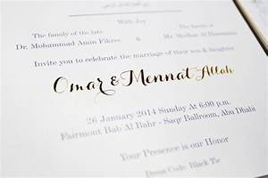mennat omar39s bilingual english arabic wedding invitations With wedding invitations text in english